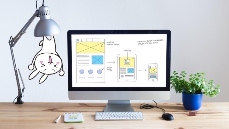 パソコンとWebデザイン